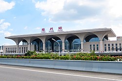 North façade of Fuzhou Railway Station (20201003143738).jpg