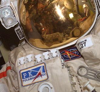NPP Zvezda - Zvezda's chevron logo on the Orlan space suit