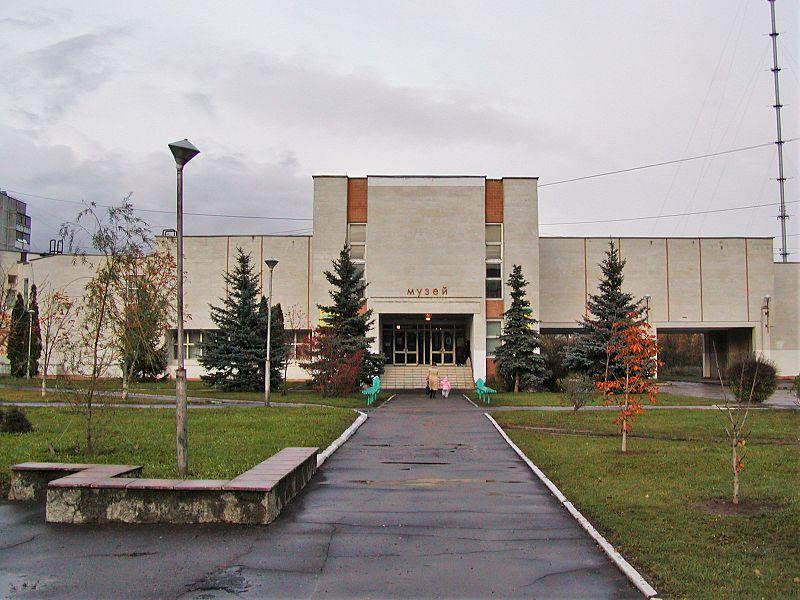 File:Obninsk's museum.jpg
