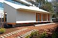 Ocha House, Ochanomizu University - panoramio.jpg