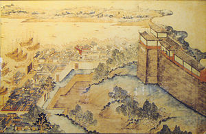 Old City (Shanghai) - A 17th-century painting showing the city wall of the Old City of Shanghai and the river port outside the wall.