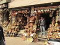 Old Kathmandu0537.JPG