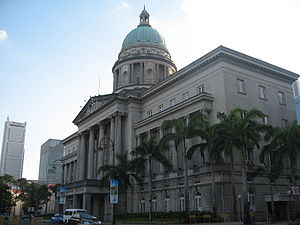 Judicial officers of the Republic of Singapore - The former Supreme Court building, officially opened in 1939, housed the Court of Appeal and some of the courtrooms of the High Court until 2005 – photographed in August 2006