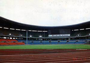 1992 World Junior Championships in Athletics - Image: Olympic Stadium (5678222011)
