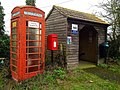 One stop shop for rural public services, Phone box, Post box, Bus stop and Trash - panoramio.jpg
