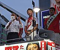 Ono Taisuke 2020 in Kamata.jpg