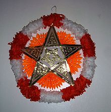Orange and white parol.JPG