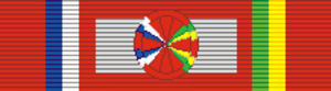 Jacques Diouf - Image: Order of Merit Commander (Central African Republic)