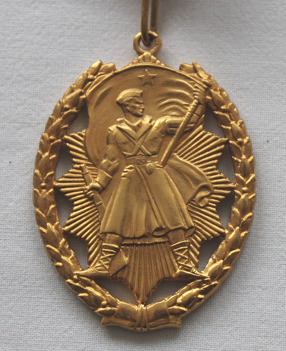 Order of the National Hero yug 1