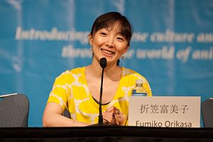 Voice acting in Japan - Fumiko Orikasa, an example of a voice actress with a background as a theatre actress.