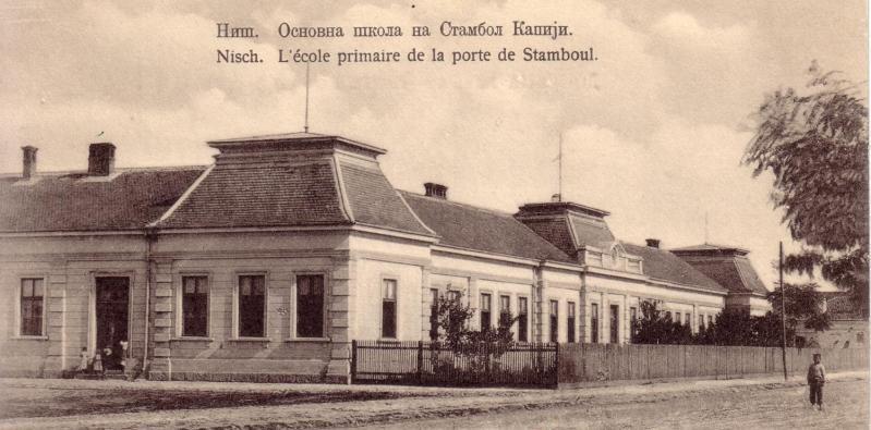 Osnovna škola Stanbol kapija