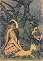 Otto Mueller - Lagernde Zigeunerfamilie mit Ziege - 1926-27.jpeg
