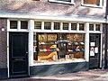 Oude Spiegelstraat 2 door.JPG