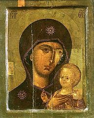 Our Lady Petrovskaya