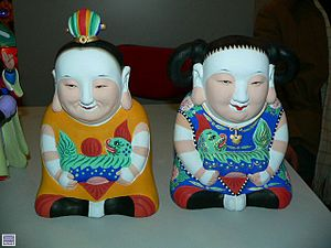 Huishan clay figurine - Sam's Lingua Centre(QINGStyle)