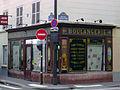 P1150335 Paris XI rue Popincourt n°45 boulangerie rwk.jpg