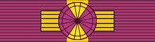 PAN Order of Vasco Nunez de Balboa - Grand Cross BAR