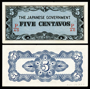 Japanese government-issued Philippine peso - Image: PHI 103b Japanese Government (Philippines) 5 Centavos (1942)