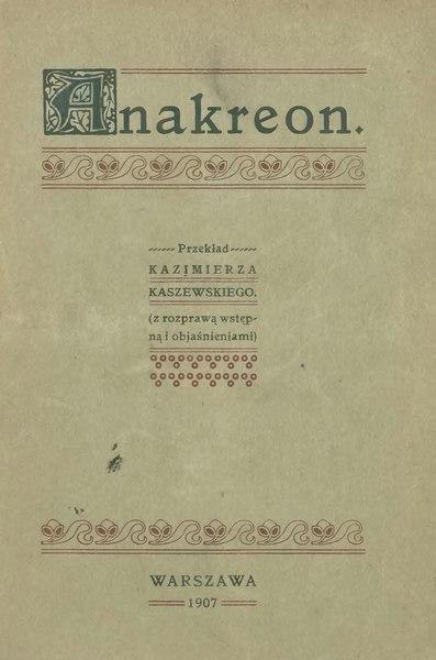 File:PL Anakreon.djvu