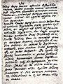 Page 29 of Computus Runicus by Ole Worm (1626).jpg