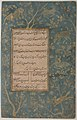Page of Calligraphy from an Anthology of Poetry by Sa`di and Hafiz MET sf11-84-4r.jpg
