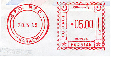 Pakistan stamp type C11.jpg