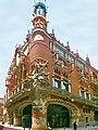 Palau de la Música Catalana, mosaic de fotos.jpg