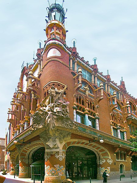 Visit Bcn: Palau de la Musica Catalana