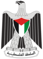 Palestine Symbol.png