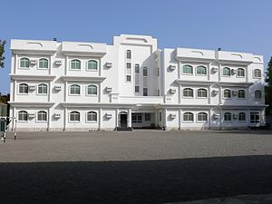 Indian School, Sohar - New school building