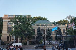 National Parliamentary Library of Ukraine - Parliamentary Library of Ukraine, Kyiv