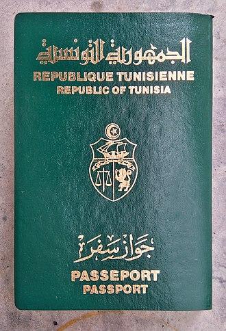 Tunisian passport - Image: Passeport tunisien, 2017
