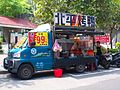 Peking Roast Ducks Truck in Taipei 20110410.jpg