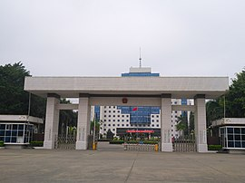 People's Government of Chaoan District, Chaozhou City.jpg