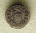 Pergamo, cistoforo del 200-150 ac. ca.JPG