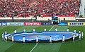 Persepolis 3-1 Al Duhail Azadi Stadium.jpg