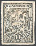 Peru Arequipa 1885 Sc3N23a.jpg