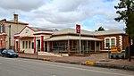 Peterborough Post Office, South Australia, 2017 (02).jpg