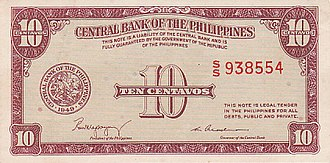Banknotes of the Philippine peso - 10 centavos