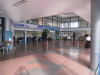 Phu Cat Airport - Image: Phucatairport 2