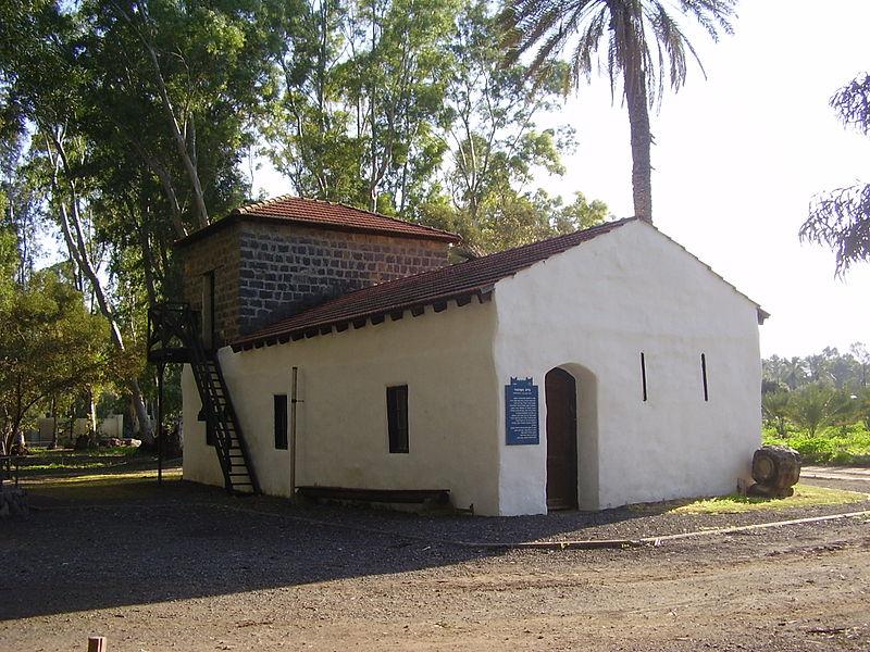 בית המוטור ליד קיבוץ כנרת