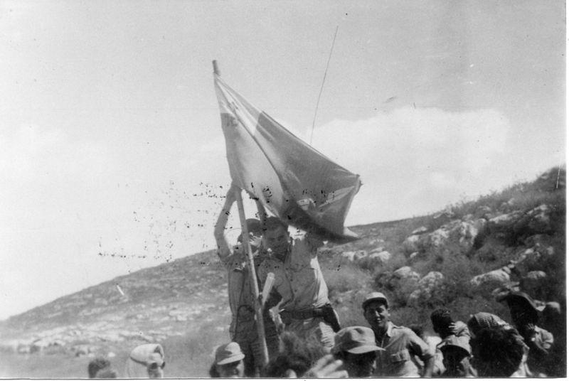 מבצע חורב - דגל מצרי שנלקח לאחר כיבוש עוג'ה אל חפי
