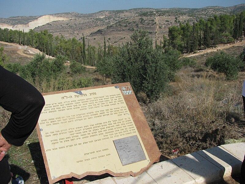 File:PikiWiki Israel 6087 Observation on the hill of battle.JPG