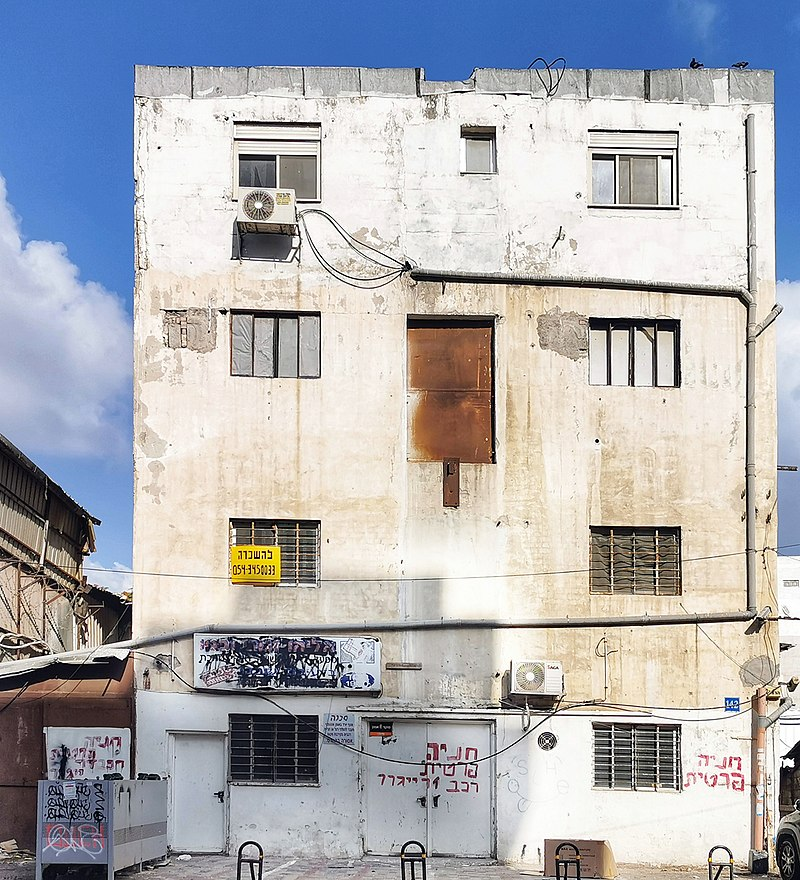 הבית ברחוב הרצל 142 בתל אביב