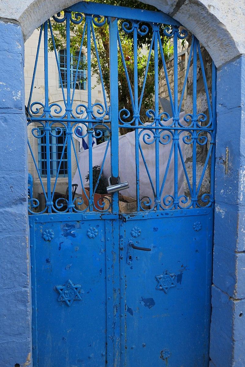 שער בית הכנסת אבוהב