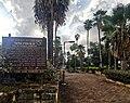 PikiWiki Israel 75291 bernstein garden.jpg