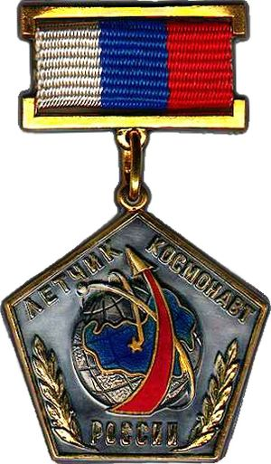 Honorary titles of Russia - Insignia of Pilot-Cosmonaut of the Russian Federation