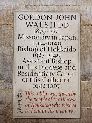 Anglican Church in Japan - Plaque in Ely cathedral commemorating Gordon John Walsh, Bishop of Hokkaido