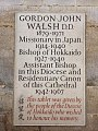Plaque in Ely cathedral commemorating Gordon John Walsh.jpg