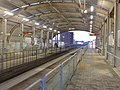 Platform of Nagoya Dome-mae Yada Station (Nagoya Guideway Bus) - 1.jpg